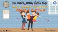 Maa Amma Nanna Love Story