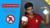 இனி கொசு இல்லை   No More Mosquito   TamilTech Super Gadget