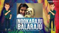 NookaRaju Balaraju - Ep 218