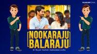NookaRaju Balaraju - Ep 221