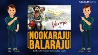 NookaRaju Balaraju - Ep 190