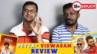 Petta Review Viswasam Review
