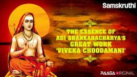 The essence of Adi Shankaracharya's great work 'Viveka Choodamani'