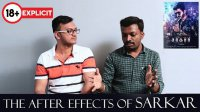 The After Effects of Sarkar | A Discussion on Sarkar Politics