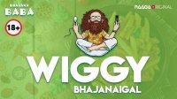 Wiggy Bhajanaigal
