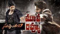SavyaSachi Movie Review | Naga Chaitanya | Madhavan | Mythri Movie Makers