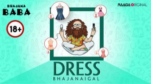 Dress Bhajanaigal