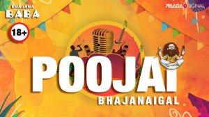 Poojai Bhajanaigal