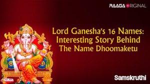 Lord Ganesha's 16 names: Interesting story behind the name Dhoomaketu