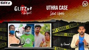 சொத்துக்காக கருநாகத்தை வைத்து sketch போட்ட கணவன் : Uthra Case Latest Update   Glitz Report