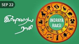 Indraya Raasi - Sep 22