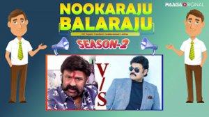 NookaRaju Balaraju-S02 - Ep 64