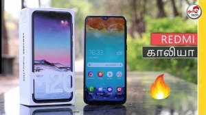 Samsung Galaxy M20 Unboxing & Quick Review
