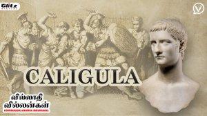 காலிகுலா | Caligula
