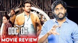 Doctor Movie Review   Sivakarthikeyan
