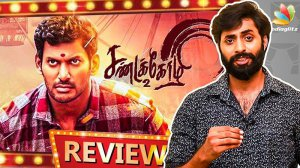 Sandakozhi 2 Movie review | Vishal, Keerthi Suresh, Varalaxmi | Yuvanshankar Raja | N Lingusamy