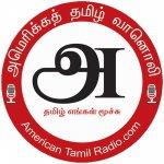American Tamil Media