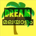 Dream Malayalam