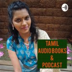 KKK~ Tamil Audio Books ~ Tamil Podcast