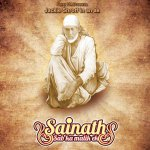 SaiNath - Sabka Malik Ek